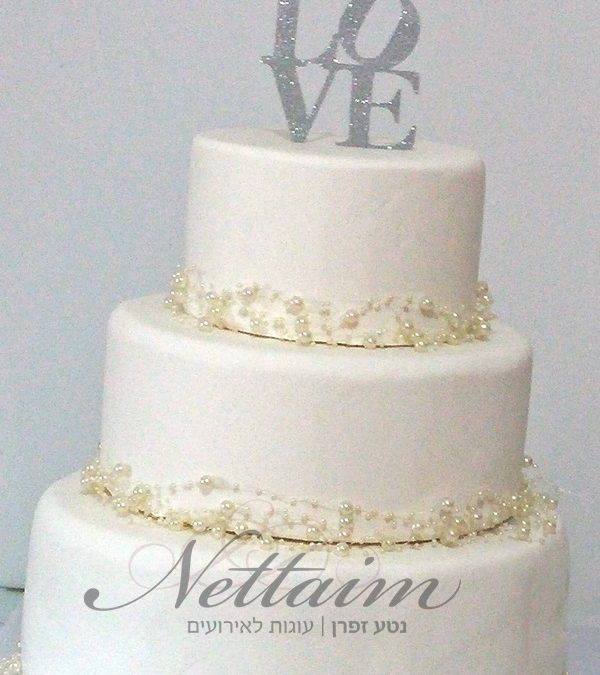 עוגת חתונה כשרה לחתונה באולם כשר