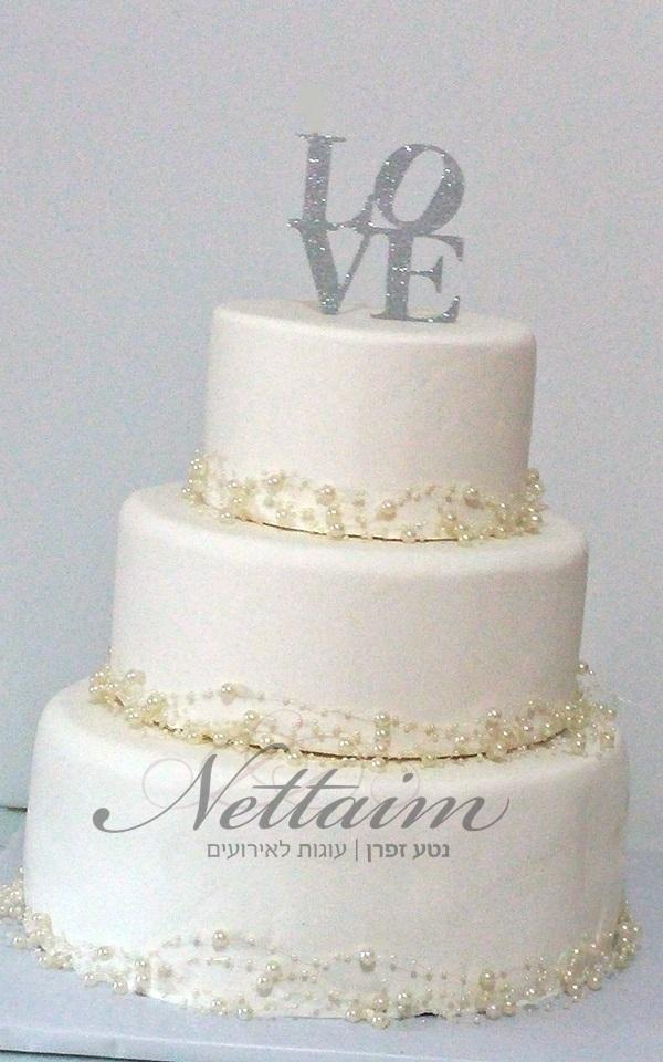 עוגת חתונה כשרה