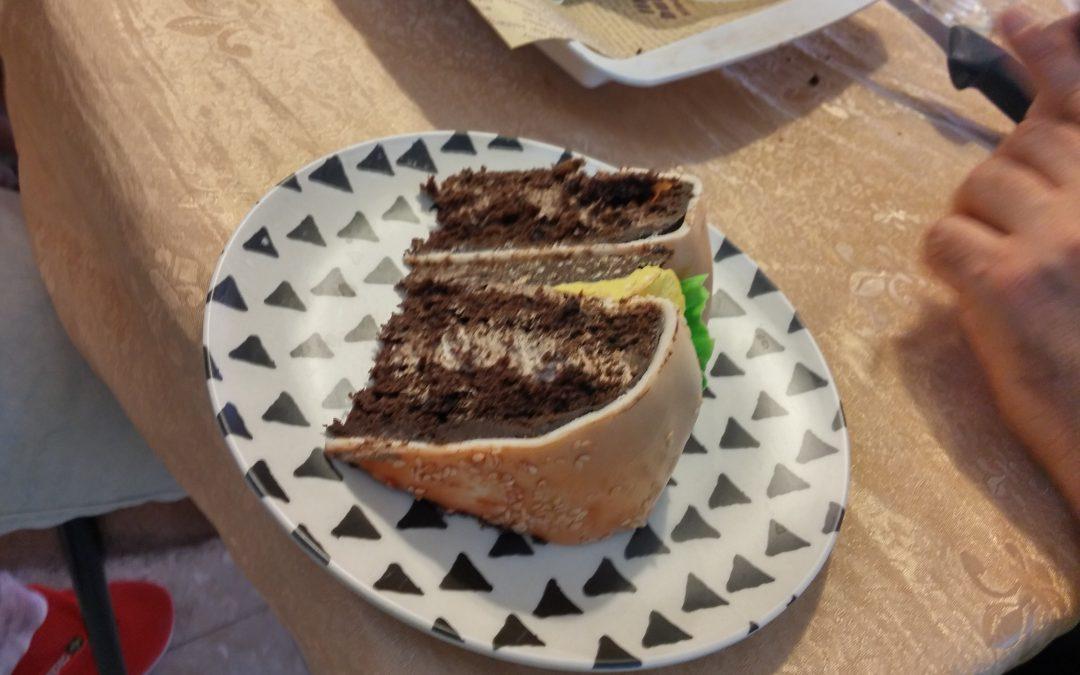 סטודיו נטעים – עוגת חתונה זולה